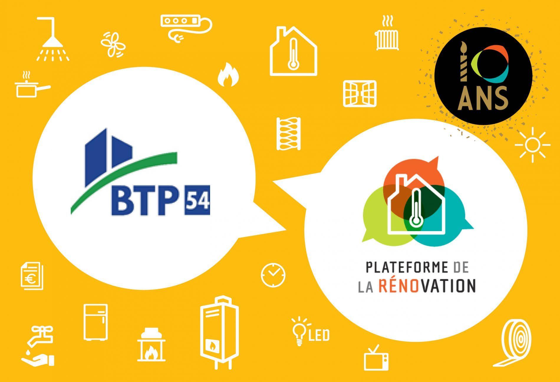 Rénovation énergétique : 5 à 7 pour les professionnels