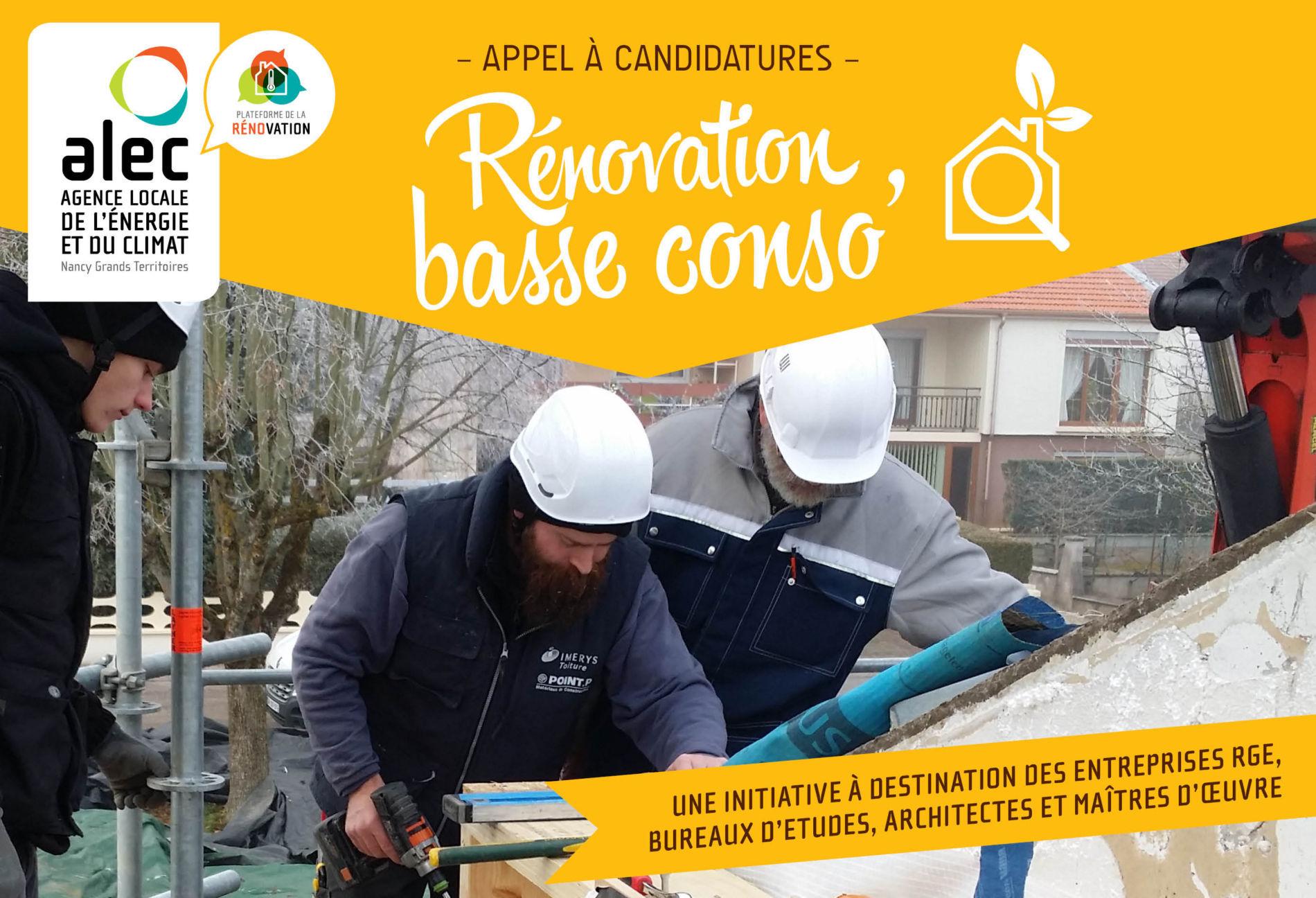 """Appel à candidatures """"Rénovation basse conso'"""""""